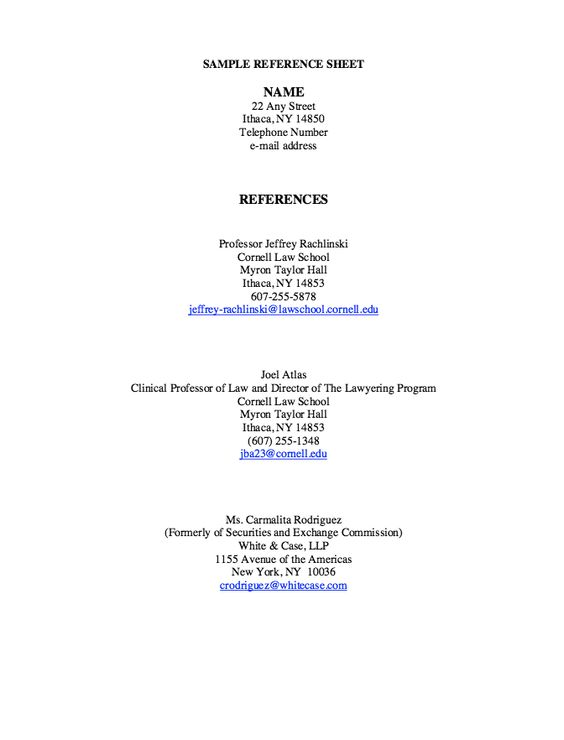 Sample Reference Sheet Professional Resume Reference Page Sample