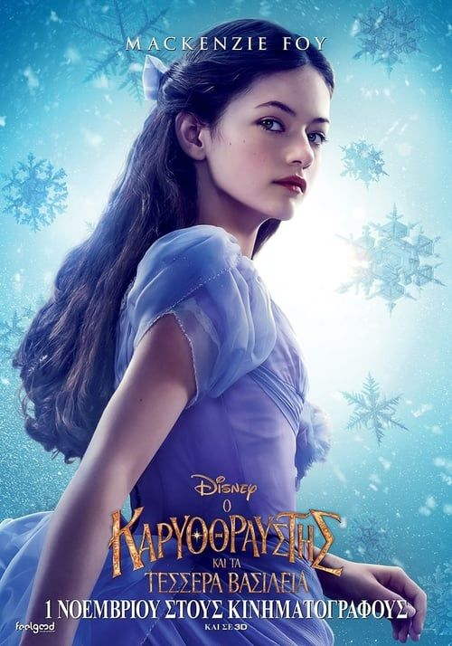 The Nutcracker And The Four Realms F U L L Movie 2018 Online