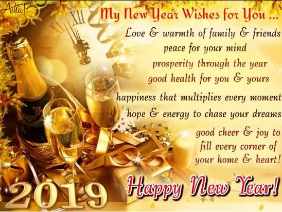 Pin By Ashup Creatives On Happy New Year New Year Wishes Happy New Year Cards Happy New Year Wishes