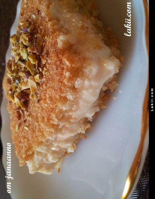 كنافة التوست بالقشطة المقادير كيس توست ثل Food Arabic Sweets Sweets Photography
