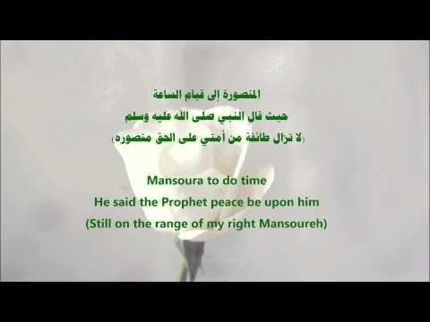 Noor Islam In English الفرقة الناجية الشيخ محمد العثيمين The Survivi Peace Be Upon Him Koran Sermon