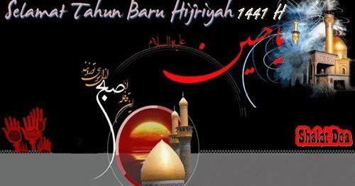 Terpopuler 30 Gambar Keren Tahun Baru Islam Kata Ucapan Selamat Menyambut Tahun Baru Islam 1442 H 2020 M Download Kumpulan Di 2020 Gambar Selamat Tahun Baru Islam