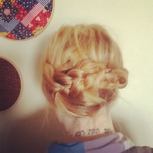 Easy braid updo tutorial. Way easier to do than you'd think.