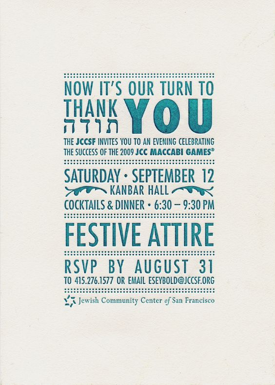... invitation appreciation invites donor appreciation appreciation events
