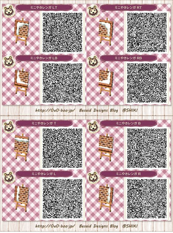 Winter path with bricks animal crossing paths for Acnl boden qr codes