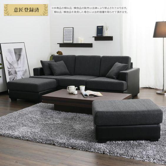 ニトリ・IKEA・無印などおすすめカウチソファ10選!人気ブランド比較紹介