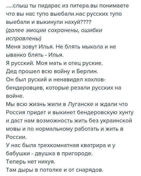 """Розвідники 46 ОШБ """"Донбас"""" знищили терориста, ще трьох захопили в полон, - штаб ООС - Цензор.НЕТ 5399"""