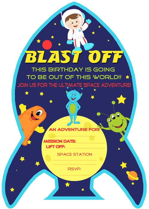 Outer Space Party Collection Custom Rocket Ship Printable – Space Party Invitations