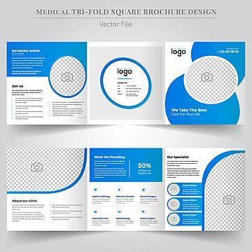 كتيب تصميم قالب للحصول على الرعاية الطبية Brochure Design Template Brochure Design Trifold Brochure Design