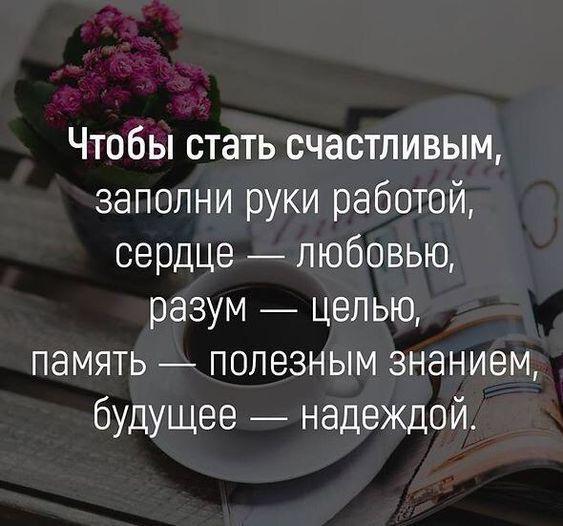 Картинки со смыслом 28-07-2019 #умныемысли #мудрыеслова