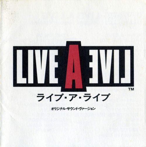 Yoko Shimomura – Live A Live Original Sound Version, 1994