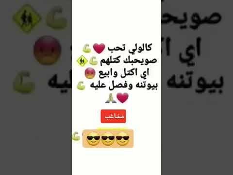 ستوري انستا حزين بدون حقوق تصميم مقاطع انستقرام ستوريات انستا حزينة مقاطع حزين Youtube Arabic Love Quotes Love Quotes Quotes