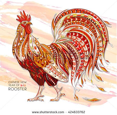 Patterned fiery rooster on the grunge background. Symbol of chinese new year / African / indian / totem / tattoo design. It may be used for design of a t-shirt, bag, postcard, a poster and so on.: