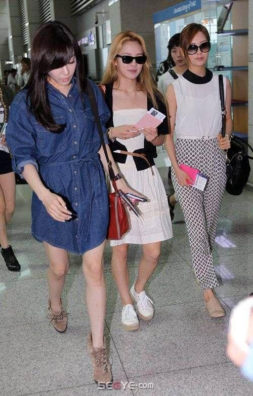 SNSD Taipei Airport
