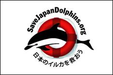 Home   SaveJapanDolphins.org