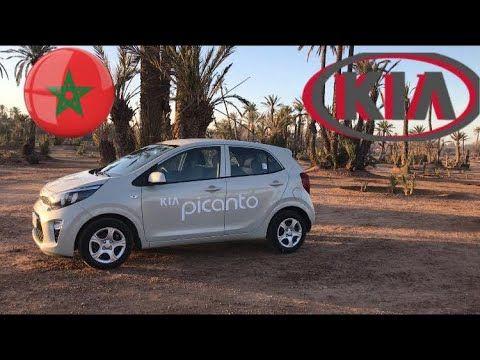 كيا بيكانتو الجديدة من أرخص السيارات في المغرب Youtube In 2020 Kia Picanto Picanto Mercedes C 220