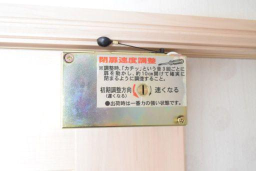 開けっ放しのイライラを解消 トイレのドア を簡単に自動にする方法