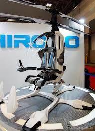 hirobo - Pesquisa Google
