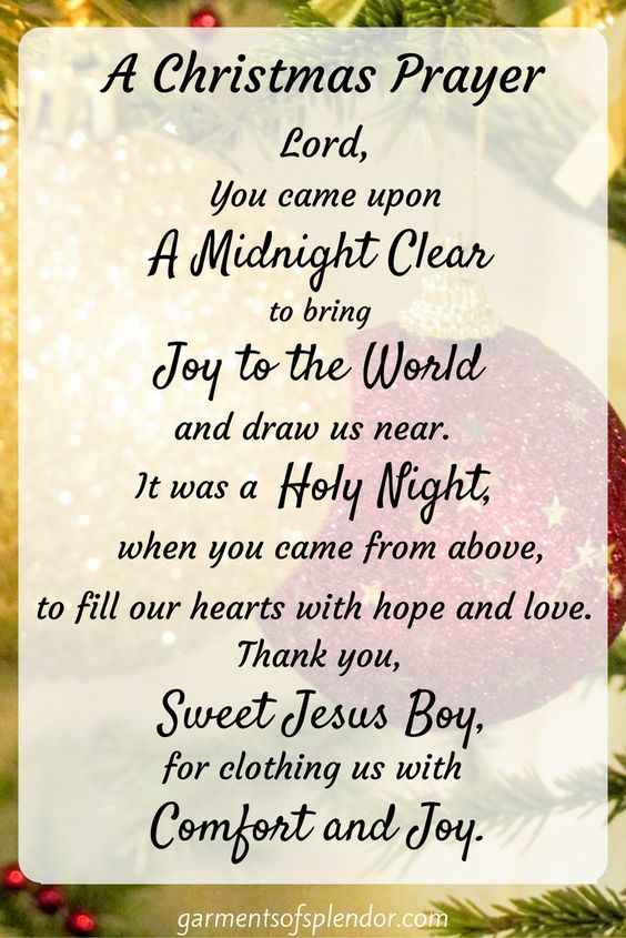 Share this prayer of our Savior's love this holiday season ...