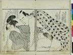 Illustrated erotic book, shunga, woodblock print. First volume (of 3 originally). Scenes of love-making. Contents: 2 pages of preface, 1 single-page image, five double-page images, 2 single-page images (because leaf 8 is missing), one 3-page image, 8 single pages of text. Inscribed and signed. Dark green replacement covers and replacement title slip, handwritten with scattered gold leaf.    Illustrated erotic book, shunga, woodblock print. First volume (of 3 originally). Part 7