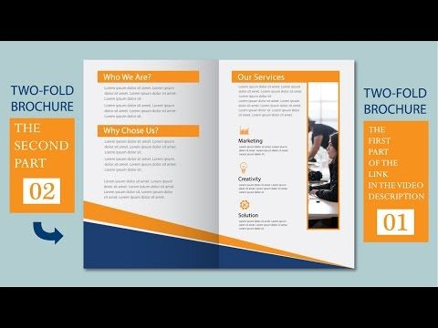 Illustrator Tutorial  Two Fold Business Brochure Template Part