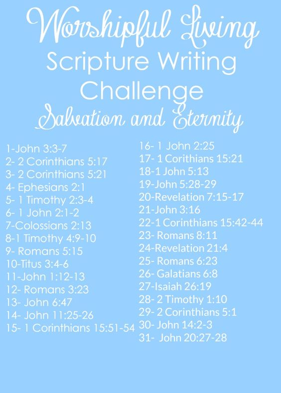 August Scripture Writing Challenge is here! Come by and get your free printables and we will study salvation and eternity together!: