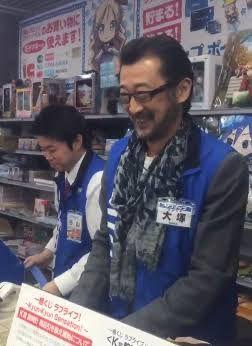 店員をする大塚明夫