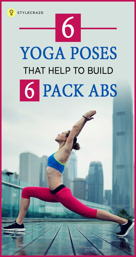 6 Powerful Yoga Asanas To Build Six Pack Abs