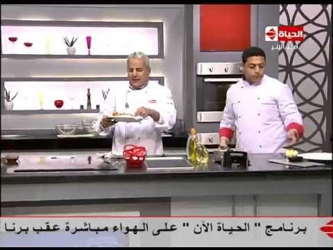 برنامج المطبخ طريقة عمل سندوتش جمبري الشيف يسري خميس Al Matbkh Youtube Talk Show