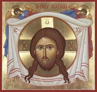 Holy Napkin: