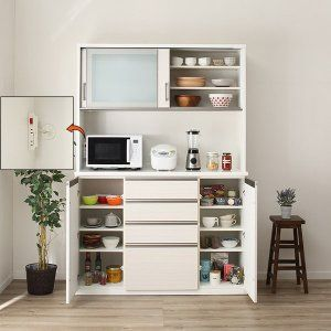 キッチンボード ポスティア140kb Wh ニトリ 配送員設置 5年保証