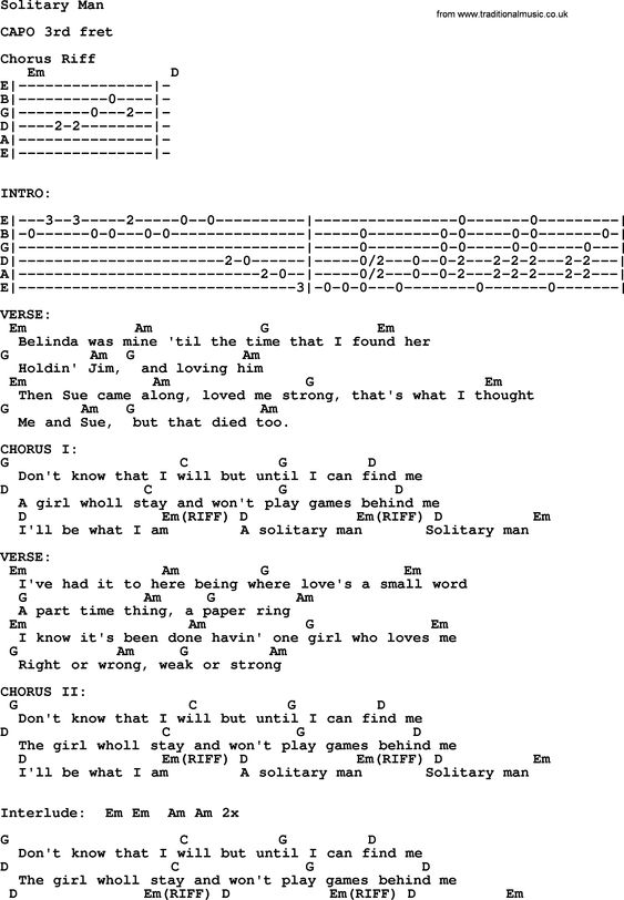 Johnny Cash song Solitary Man, lyrics and chords