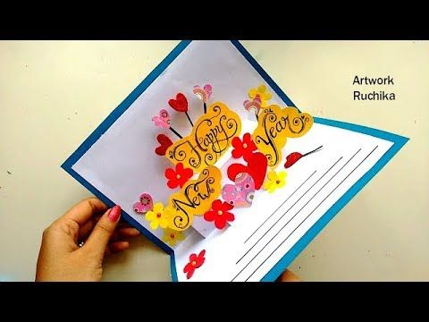 Handmade Happy New Year Card Pop Up Card Beautiful Cards At