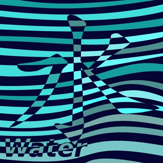 Very trippy rendering of the Chinese character symbol for WATER