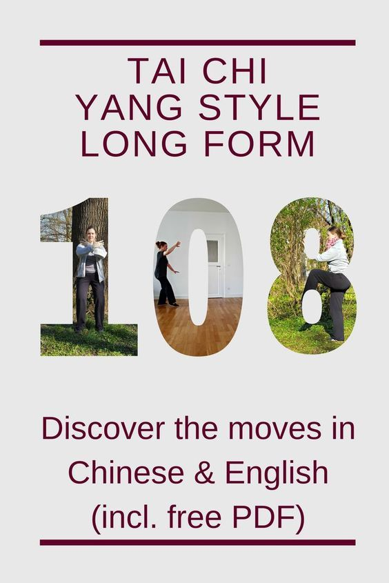 Taï Chi Forme 108 Yang : forme, Chuan, Forms