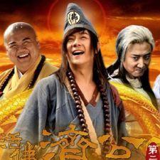Phim Tân Tế Công