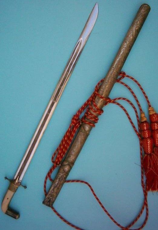Pin On اسلحة حربية قديمة