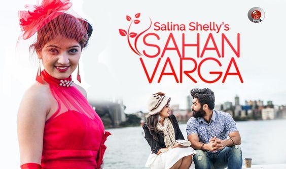 New Punjabi Songs 2015 | Sahan Varga | Salina Shelly Feat. Harp Farmer |...
