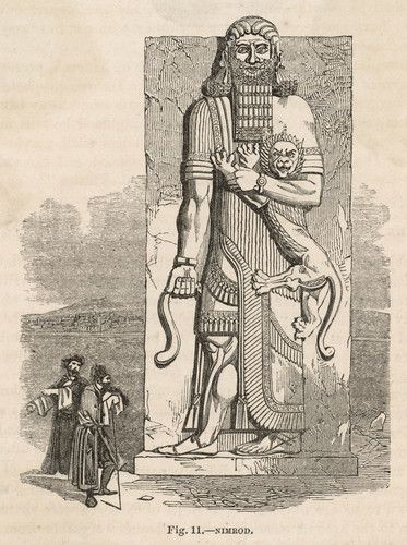 gilgamesh essays bible Free essay: the god ea reveals the gods' plan to unapishtim in a dream so he can build a boat in order to save himself, his family, every animal and humans.