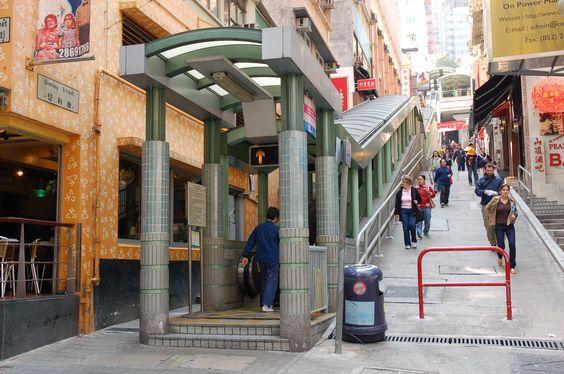 <미드레벨 에스컬레이터> 홍콩 센트럴 2008.02.27