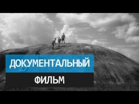 Pogromy Azerbajdzhancev V Baku 1918 Goda I Marshal Hudyakov Filmy Aviaciya