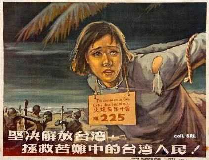 解放台灣 - Google 搜尋