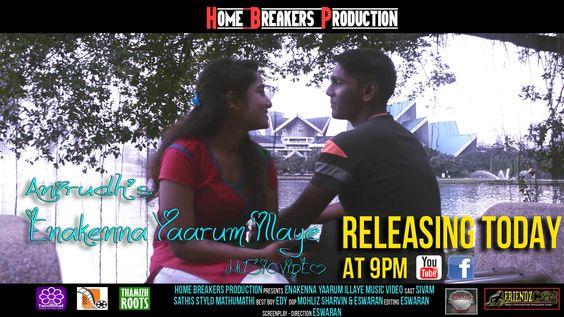 Enakenna Yaarum Illaye Official Music Video | Home