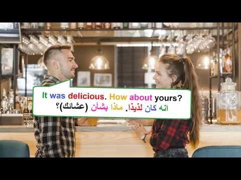 محادثة باللغة الانجليزية من الحياة اليومية Youtube Light Box Broadway Shows Cinema