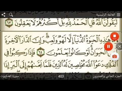 حلقة كاملة عن كيفية تحسين وتزين الصوت عند تلاوة القرآن الكريم Arabic Calligraphy Calligraphy Arabic