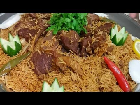 مضغوط الحاشي بطريقتي الخاصه Youtube Middle Eastern Recipes Biryani Food