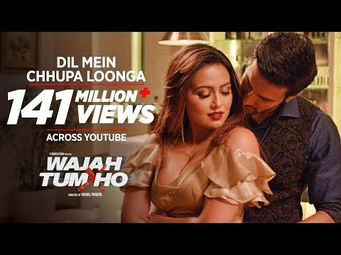 Dil Mein Chhupa Loonga Video Song Wajah Tum Ho Armaan Malik Tulsi Kumar Meet Bros Youtube In 2020 Mp3 Song Download Songs Bollywood Movie Songs