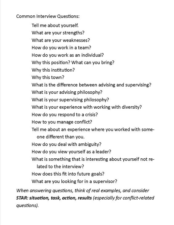 Common Interview Questions Developed During Our Summer Internship - resume questions