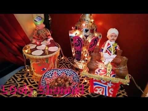 زينة رمضان السنادي Youtube Ramadan Crafts Ramadan Decorations Ramadan Activities