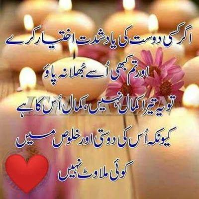 Beautiful Quotes Part 1 - Zubair Khan Afridi Diary【••Novel ღ ناول••】